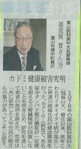 加須屋先生 一人
